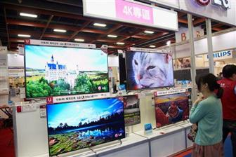 Ultra+HD+TV+demand+expected+to+continue+during+October+in+China