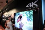 4K Ultra HD TV panel development to be critical for Taiwan makers