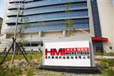 HMI new plant in southern Taiwan