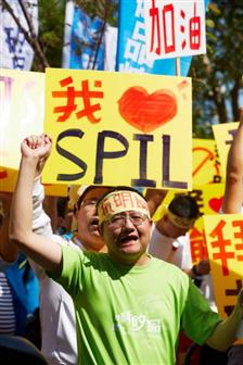 SPIL+employees+rally+in+Taichung