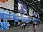 China Hi-Tech Fair 2015 runs from November 16-21
