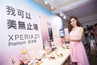 New+models+of+Xperia+family+products