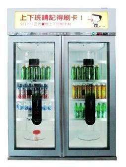 The+TFT%2DLCD+fridge+doors+on+vending+machines+can+display+advertisement+video+clips
