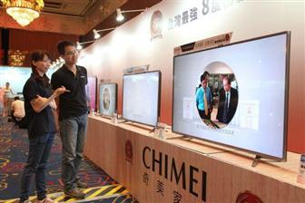 Chimei+LCD+TVs