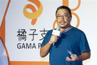 Gamania+Digital+Entertainment+chairman+Albert+Liu