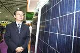 Giga Solar Materials chairman Jimmy Chen
