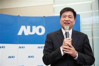 AUO+chairman+and+CEO+Paul+Peng