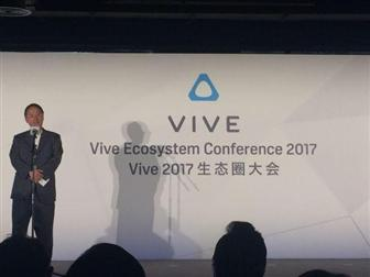 HTC+to+launch+Vive+in+Thailand+in+2Q17