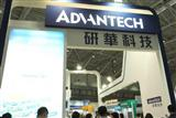 Advantech eyes IoT opportunities with ELAA