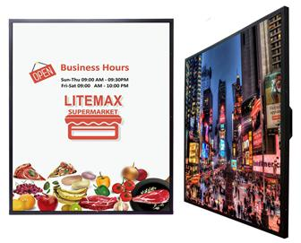 Litemax+42%2E%A1%A8+Square+shape+LCD+Display+%28SSD4215%29+won+Taiwan+Excellence+20017+and+Taiwan+Outstanding+