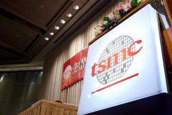 TSMC+installed+capacity+for+2017+to+rise+10%25