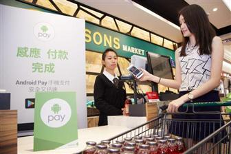 Android+Pay+launches+in+Taiwan