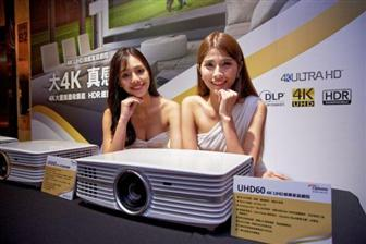 Optoma+launches+4K+projectors