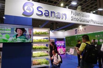 Sanan+Sino%2DScience+booth+at+the+International+Optoelectronics+Exposition+2017