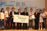 Acer group founder Stan Shih, third from right, poses with winners of Innovation and Startups Award