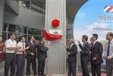 AIRmaker unveils its office at STSP