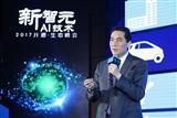 Intel Labs China managing director Song Jiqiang