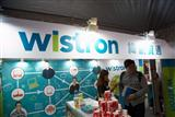 Wistron to see sales rebound in September