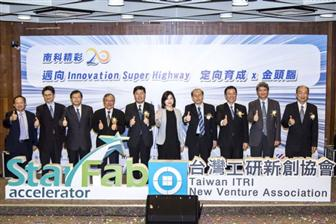 StarFab+Accelerator+and+Taiwan+ITRI+New+Venture+Association+to+station+in+STSP