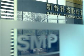 Simplo turning to focus on non-notebook battery businesses