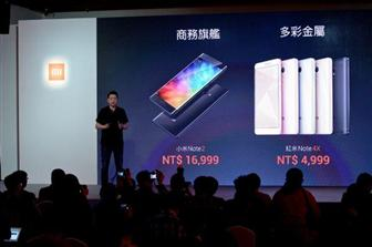 Xiaomi+promoting+multiple+models+to+ramp+up+shipments