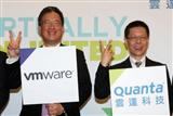 VMware partners with QCT for cloud computing solution