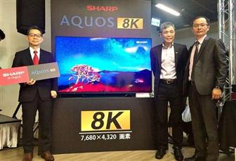 Sharp+introduces+8K+display+TVs