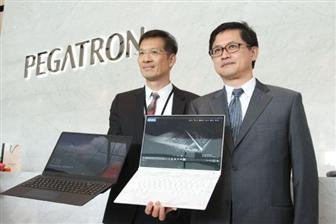 Pegatron+subsidiaries+investing+in+new+firm+in+China