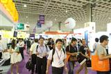 SEMICON Taiwan enters its 22nd year