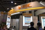 MJC looking to expand probe card business in non-memory fields