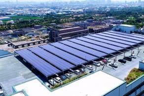 An+AUO%2Dbuilt+rooftop+PV+system+at+Hota+Industrial%27s+factory