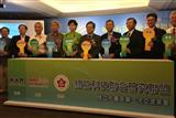 Taiwan forms Green Energy Research Consortium