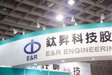E&R Engineering poised to turn profitable in 2018