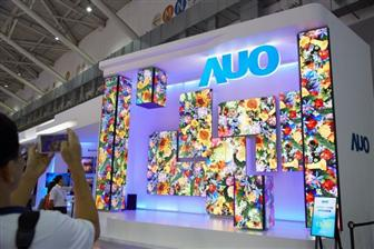 AUO+is+optimistic+about+handset+panel+outlook+in+4Q17