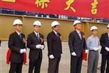 TSEC chairman Ellick Liao (third from right) at a beam-rasing ceremony