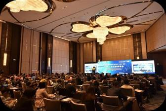 The+Shanghai+forum+attracts+large+audience