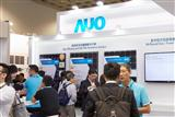 AUO and fellow Taiwan-based panel makers are stepping up efforts for niche market segments