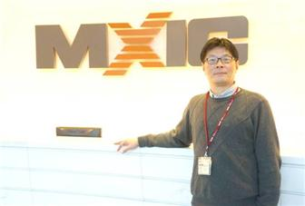 Martin Lin, director of marketing center, Macronix