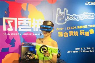 Acer to host a VR concert in Taiwan