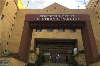 India's Ministry of Electronic and Information Technology