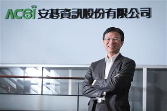 Acer Cyber Security president Wu I-nan