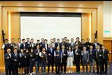 CIEA annual conference in Kaohsiung