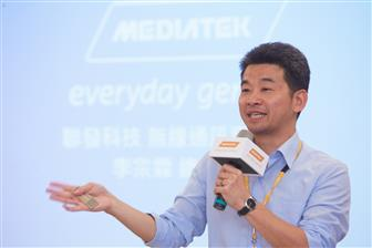 TL Lee, GM of MediaTek wireless communication BU