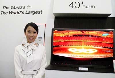 Samsung's largest 40-inch AMOLED TV