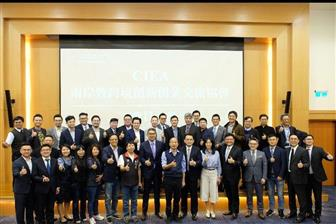 CIEA annual conference in Kaohsiung   Photo: CIEA, January 2019