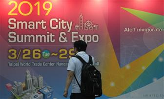 Smart City Summit & Expo 2019