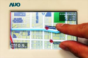 AUO introduces 4.3-inch in-cell multi-touch panel