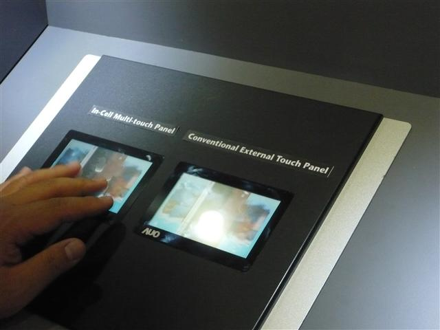Display Taiwan 2008: AUO's in-cell touch panel