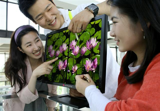 LG Display 21.5-inch full HD optical touch LCD monitor panel