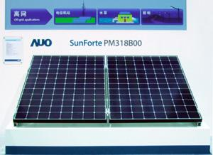 AUO SunForte PM318B00
